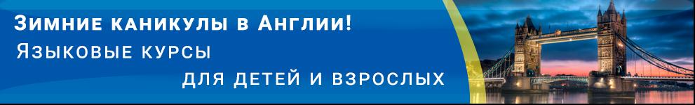 Petrovka School